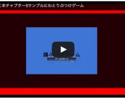 スクリーンショット 2015-07-25 19.08.17