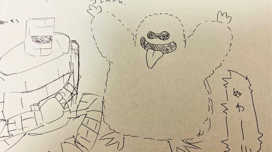 ドラゴンクエストユアストーリー